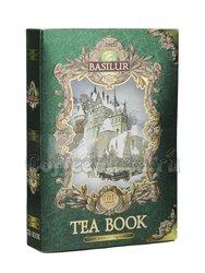 Чай Basilur Чайная книга Том 3 75 гр
