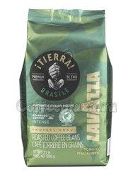 Кофе Lavazza в зернах Tierra Brazil (verde) 1 кг