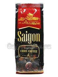 Кофе Saigon Chon в зернах 250 гр