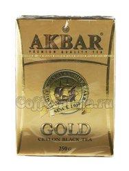 Чай Akbar Золотой 250 г черный FBOP
