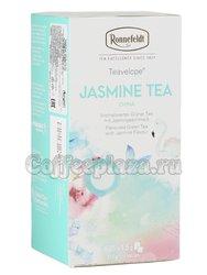 Чай Ronnefeldt Jasmine Tea/Жасминовый чай 25штх1,5гр