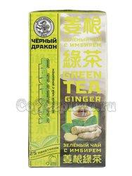 Чай Черный дракон Зеленый чай с имбирем 25х2гр