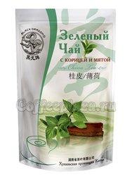 Чай Черный Дракон зеленый с корицей и мятой 100 гр