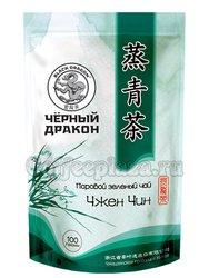 Чай Черный Дракон зеленый Чжен Чин (паровой) 100 гр