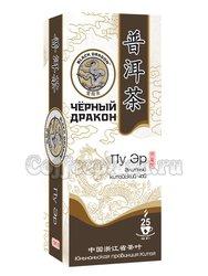 Чай Черный Дракон Пу Эр 25 пакетиков