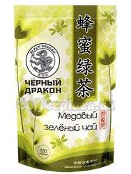 Чай Черный дракон Зеленый Медовый 100 гр