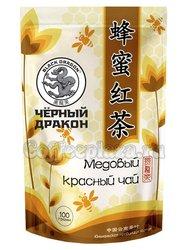 Чай Черный дракон Красный медовый 100 гр