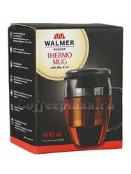 Термокружка для заваривания с крышкой Walmer Wonder (W37000303)