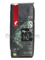 Кофе Julius Meinl в зернах Манко Капак Био Маст 250 гр