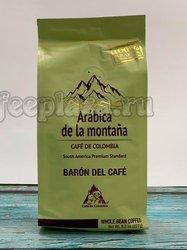 Кофе De La Montana Arabica в зернах Baron Del Cafe  227 г