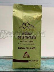 Rioba кофе купить