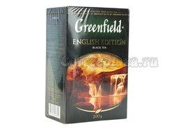 Чай Greenfield English Edition (Инглиш Эдишн) черный листовой 200 г