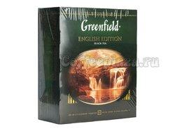 Чай Greenfield English Edition (Инглиш Эдишн) черный в пакетиках 100 шт х  2 г.