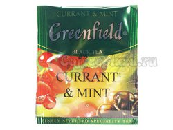 Чай Greenfield Currant and mint (Карэнт энд Минт) в пакетиках 100 шт х 2 г. (Horeca)