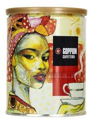Кофе Goppion Caffe молотый Limited Edition 250 гр