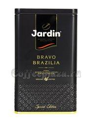 Кофе Jardin молотый Bravo Brazilia 250 г  ж.б.