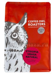 Кофе Owl в зернах Ethiopia Uraga Natura 200 гр