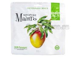 Королевский манго Pupo 150 гр в.у