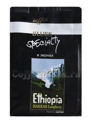 Кофе Ethiopia Harar в зернах 200 гр