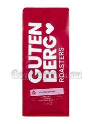 Кофе Gutenberg в зернах Без кофеина 250 гр