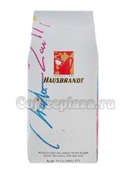 Кофе Hausbrandt в зернах Canal Grande  1 кг