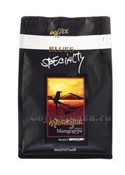Кофе Nicaragua Maragogype молотый 200 гр