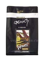 Кофе Sulawesi Kalosi в зернах 200 гр