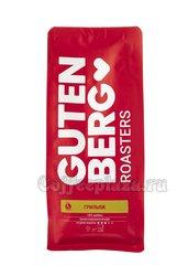 Кофе Gutenberg в зернах Лесной орех (Грильяж) 250 гр