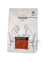 Кофе Amado молотый Бразильский Сантос 200 гр