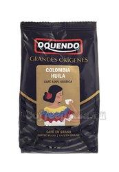 Кофе Oquendo в зернах Columbia Hula 250 гр