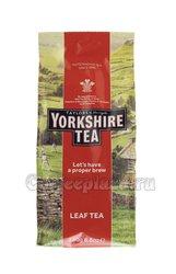 Чай Taylors листовой Yorkshire Йоркшир черный 250 г