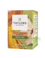 Чай Taylors Белый гибискус и персик зеленый в пакетиках 20 шт