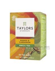 Чай Taylors Манго и кардамон зеленый в пакетиках 20 шт