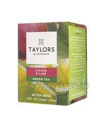 Чай Taylors Личи и лайм зеленый в пакетиках 20 шт