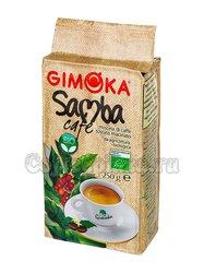 Кофе Gimoka молотый Samba BIO 250 г
