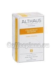 Чай Althaus Chamomile Meadow (Ромашковый Луг) травяной в пакетиках 20 шт