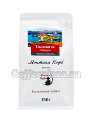 Кофе Montana Галапагос в зернах в 150 г