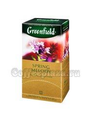 Чай Greenfield Spring Melody Пакетики