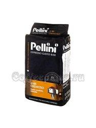 Кофе Pellini Espresso Cremoso №46 молотый 250 г