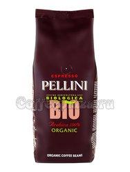 Кофе Pellini BIO в зернах 500 г