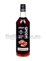 Сироп  Spoom Шоколадный батончик (Сникерс) 1 л