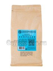 Кофе Owl в зернах Double Shot from Ethiopia1 кг