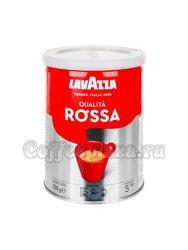 Кофе Lavazza молотый Rossa 250 гр ж.б.
