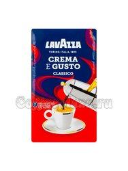 Кофе Lavazza молотый Crema e Gusto
