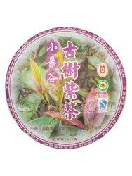 Пуэр блин пурпурный Сяо Цзин Гу (шен) 357 гр (BT-701)