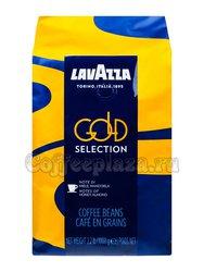 Кофе Lavazza в зернах Gold Selection 1 кг в.у.