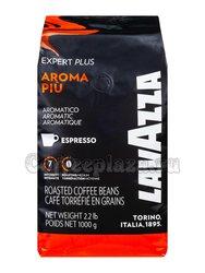 Кофе Lavazza в зернах Aroma Piu Expert 1 кг