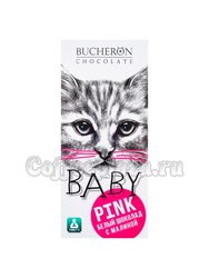 Шоколад Bucheron Baby Белый с малиной 50 гр
