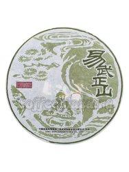 Пуэр блин Владыка чая с горы Иу 357 гр (шен) 2014 г (7322)