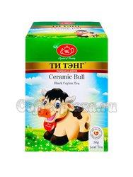 Чай Ти Тэнг Бык черный в керамической подарочной упаковке 50 г